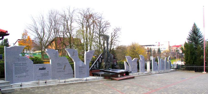 Poświęcenie Pomnika Pamięci Narodowej w Jarosławiu – Kościół Chrystusa Króla